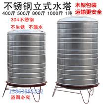 304 stainless steel tank storage bucket Jug water tower home Large capacity pure bucket solar cool bucket