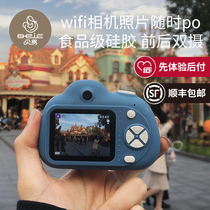 Baye childrens toys can be photographed digital camera small students portable mini single-eyed boys and girls gifts.
