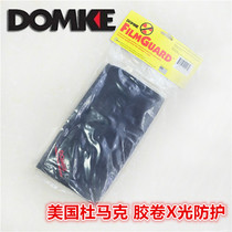 Genuine Domke Dumark 711-12B large medium trumpet film anti-X-ray bag lead bag
