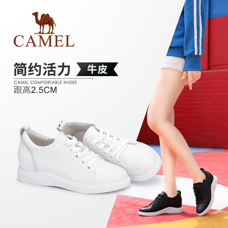 Camel Women's Shoes Fall 2018 New Small White Shoes Fashion Vigorous Single Shoes with Simple College Style White Shoes