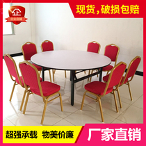 Hotel table 15 people 20 people round table table Hotel folding large round table Dining table Wedding banquet Banquet table and chair