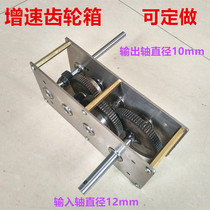 Hand Generator growth gear box wind hydraulic transmission DIY gear set gearbox reducer box can be customized
