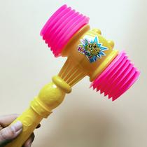 Kindergarten teaching sound children banging plastic teaching aids Small hammer air hammer toys large baby BB air hammer