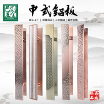 Gate handle antique copper Chinese-style carved glass door handle hotel box wooden door high-end handrail custom