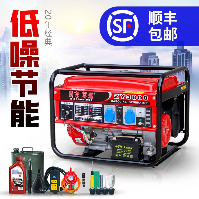 10 kW small gasoline generator household 3 5 6 8KW single phase 220V three-phase 380v mini 3000W
