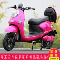 Новый мини-электрический автомобиль 60v для взрослых мужчин и женщин двойной электрический автомобиль 72v высокоскоростной электрический скутер