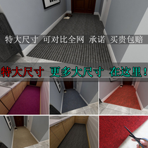 Large size entry door mat door shop kitchen door mat absorbent carpet non-slip mat can be cut