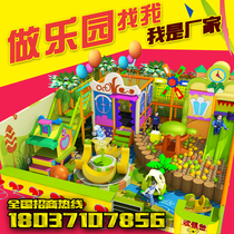 Naughty Fort Indoor Childrens Park factory custom large playground equipment Ball pool trampoline slide combination Facilities
