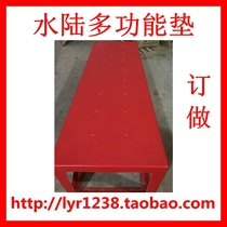 LYR genuine professional multi-functional water and land multi-function pad pool stool training equipment to order