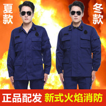 New blue combat training suit with flame summer camouflage suit fire winter rescue suit man