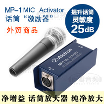 MP-1 moving coil microphone amplifier net gain MA-1 microphone microphone put the driver clean without bottom noise