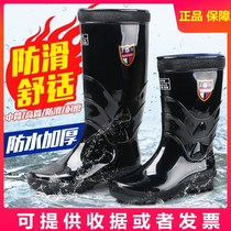 In the cylinder high cylinder rain boots mens labor insurance low-top shoes boots men non-slip rain boots waterproof shoes warm rubber shoes