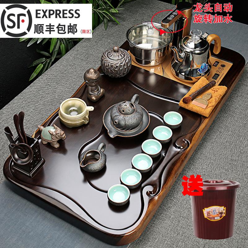 Ebony solid wood tea plate set tea kung fu tea set purple sand tea cup fully automatic all-in-one tea table home