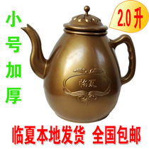 Tang-style soup bottle pot Trumpet 2 liters Hui supplies worship small clean pot hui tang bottle kettle