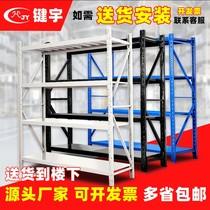 Shelf shelves Multi-storey household warehouse balcony storage shelves Storage heavy iron shelves Warehouse medium cargo shelves