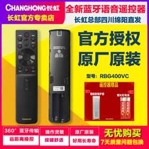 Оригинальный changhong голосовой пульт дистанционного управления RBG400VC 55 65G7S 55 65G7 70 75D4PS