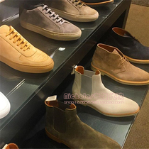 Purchase Common Projects Chelsea Boot Chelsea boots men and women casual classic suede boots