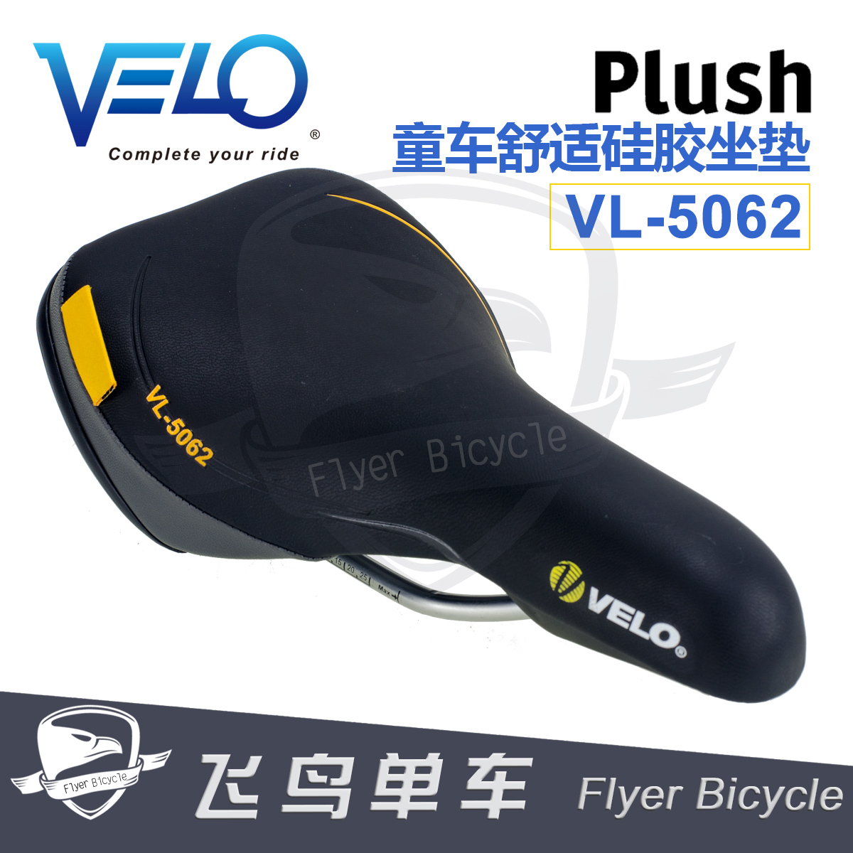[The goods stop production and no stock]VELO Weile Children's toddler balance car seat K car S car B car New product 5062