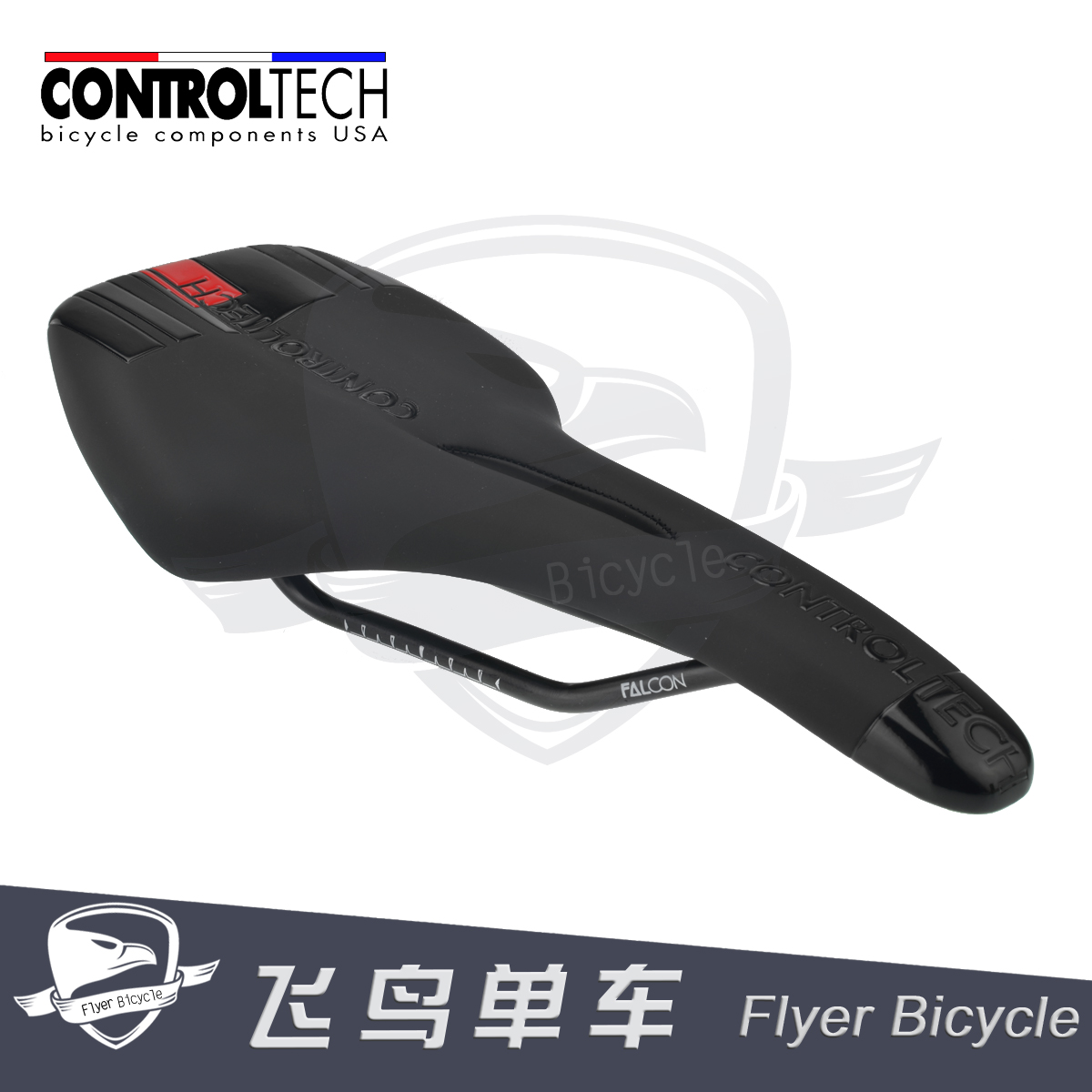 American CONTROLTECH Highway Bicycle Seat Pad Saddle Folding Car Hollow Lightweight Seat Pack General Purpose