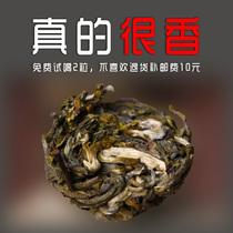 Yunnan pu  er tea raw tea dragon Bead Tea Spherical Special Luzhou-flavor mini small Tuo tea Ancient tree Spring Tea