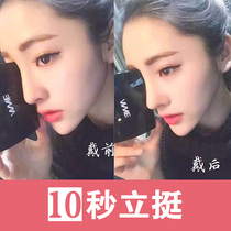 South Korea invisible nose heighten the nose narrow nose beauty nose artifact change quite cushion clip Corrector warped quite nose device
