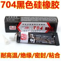 (Vikoda) 704 silicone vulcanized rubber induction cooker glue 704 silicone 45G black 704 glue