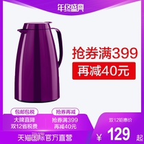 Adored EMSA Berg series home insulation kettle large capacity thermos bottle Thermos bottle