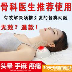 Подушка горячей терапии