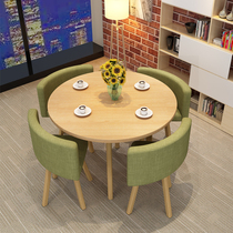 Simple Office coffee Table Leisure Chat to receive small round table children modern Meeting a table four chair combination