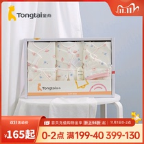 Tongtai autumn and winter gift package baby underwear gift box male and female baby combination package baby gift box