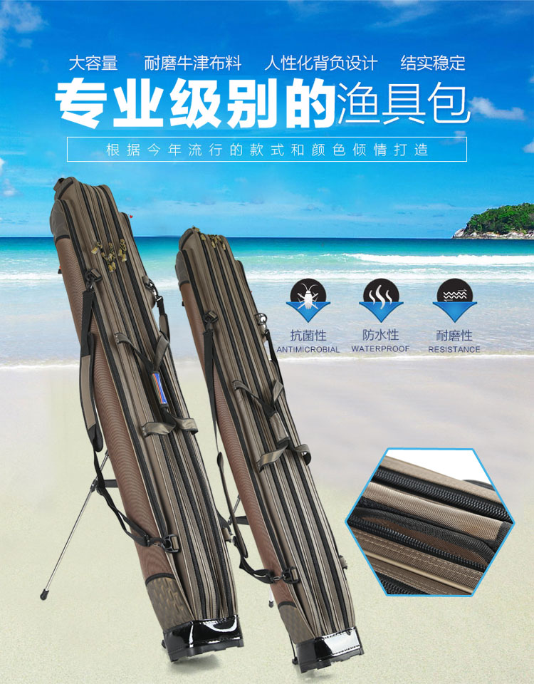 Fishing gear package 1.25/1.3/1.4/1.5/1.6 m 2-layer 3-layer hard shell support for fishing rod package waterproof