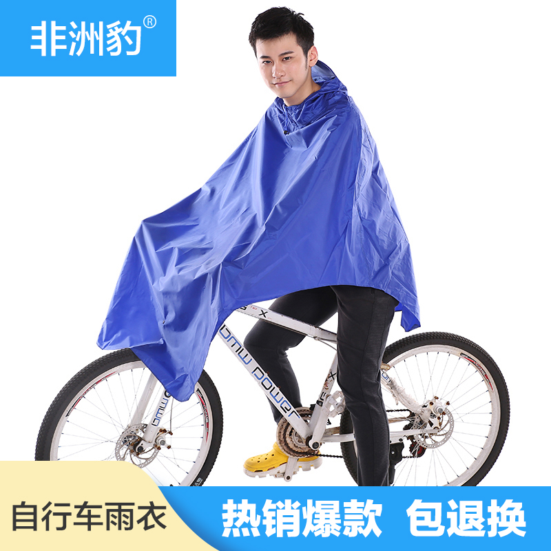 Leopard men and women fashionable mountain bike raincoat bicycle single raincoat riding raincoat student bicycle raincoat