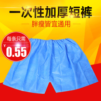 Enlarged disposable shorts men and women thickened panties flat angle pants non-woven cotton foot bath sauna pants