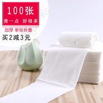 Pearl Tattoo disposable towel haircut foot bath towel non-woven wipes scarf beauty salon foot towel wipe foot paper