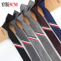 Korean version of the narrow three color tie 5cm male and female stripes tb tie dress wedding casual college black gray soil cool
