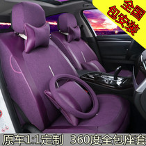 Customized Seat Cover for Special Vehicles Full-package Linen Fabric Four Seasons GM Longxuan Yishi Summer Seat Cushion