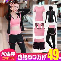 Sports Kit Womens Yoga Suit Autumn Winter Gym Beginners Professional Morning Run Quick Dryer Yoga Season Net Red
