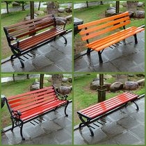 Park Chair Long Chair rest chair wooden Bench casual cast iron outdoor chair anticorrosive solid wood backrest lounge chair