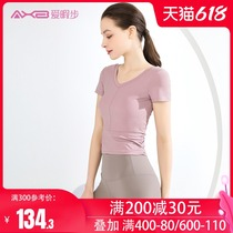 Love hush step yoga clothing top summer sports Pilates clothing womens high-end professional short sleeves large size fitness wear