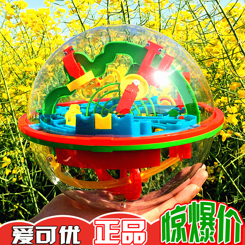 AIKEYOU 3D Stereo Labyrinth Ball 100-299 Guan Magic Intelligence Ball Rotating Magic Cube Creative Puzzle Toy
