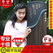 Two hundred platanewood adult children guzheng beginners novice entry to practice playing the zither full set of wood grading
