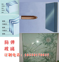 Customized tempered fireproof anti-smashing glass doors and Windows anti-riot bank bulletproof glass factory direct processing bulletproof glass
