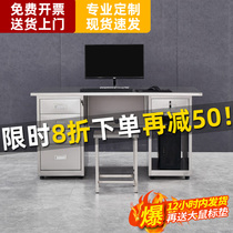 Custom 304 thickened stainless steel computer office desk workbench purification workshop console Medical belt drawer