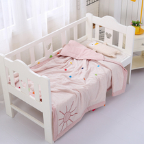 Happy Di color yarn cotton embroidery air conditioning by childrens summer cool quilts kindergarten baby can be washed
