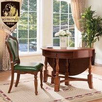 Table American foldable Xuanguan solid wood table multi-functional home round table chair small household table spot.