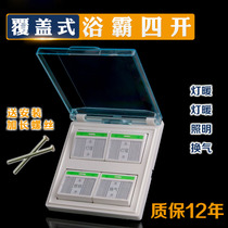 Bath Bully Switch Four open 4 open 86 type bathroom four-area cover switch flip transparent scrub cover with fluorescence