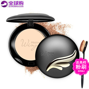 Thailand mistine ceramic powder oil control makeup lasting wings bronzing powder dry powder whitening Concealer