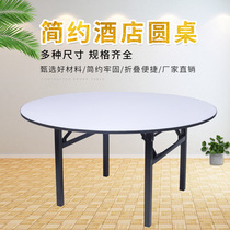 Hotel dining table large round table 10 people 15 people 20 people with electric hotel folding business dining hall round table turntable