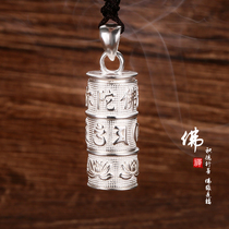 Open light Six words of truth corrugated spell pendant turn through the tube sterling silver pendant necklace Evil Transfer Safe amulet