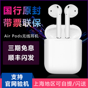 Apple / Apple iphone AirPods State Bank Беспроводная Bluetooth-гарнитура In-ear 7 Original 8 Наушники